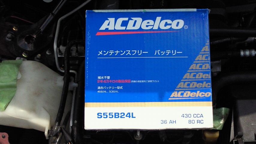 Nec_0056