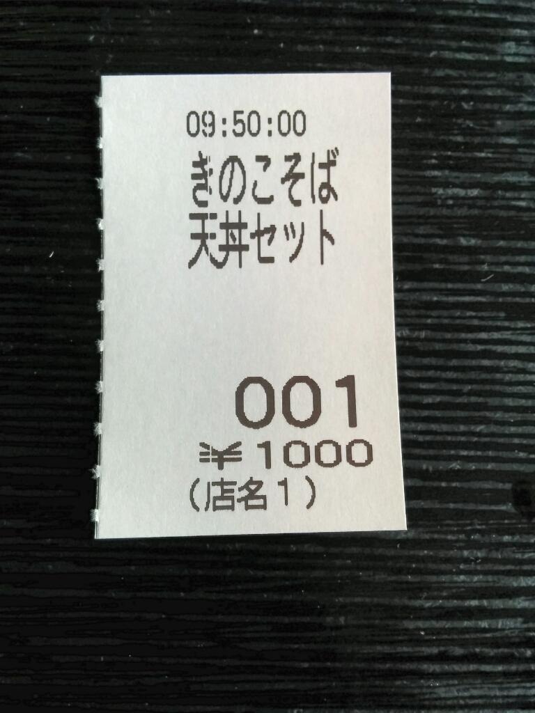 20150428_101003